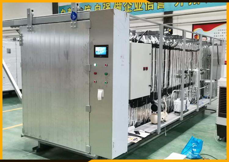 Eo Sterilizer Machine Eto Gas Sterilization Price - Buy Eo